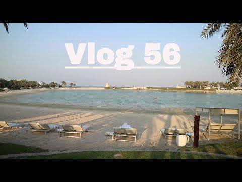MMA Vlog 56 - Bahrain