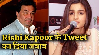Alia Bhatt replies to Rishi Kapoor | Relationship with Ranbir Kapoor