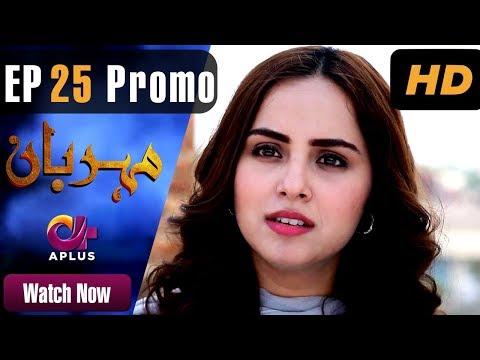 Drama   Meherbaan - Episode 25 Promo   Aplus ᴴᴰ Dramas   Affan Waheed, Nimrah Khan, Asad Malik