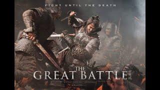 FILM AKSI PERANG SUB INDO Penuh Strategy Perang