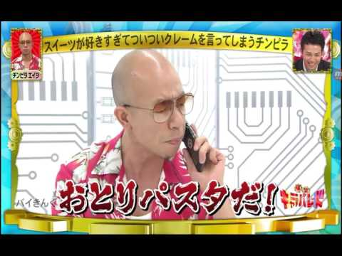 Download World Tv Miyoka264 Japanese Iptv Working On Android Tv Box