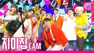 [지미집캠] 세븐틴 'Snap Shoot' 지미집 별도녹화│SEVENTEEN 'Snap Shoot' JIMMY JIB STAGE│@SBS Inkigayo_2019.9.22