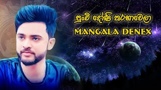Punchi Doni Mp3 Song Download Tlm Band