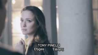 Tony Pinelli - Efyges (Έφυγες)
