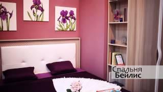 Мебель для спальни «Бейлис»(, 2013-02-08T04:52:28.000Z)