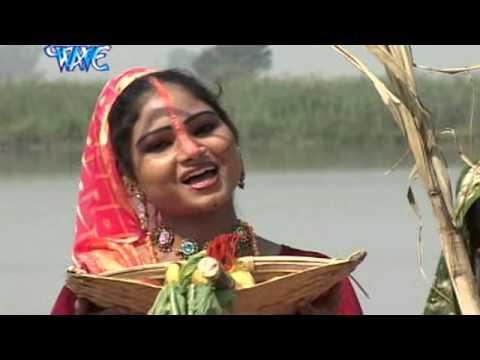 छठी मईया अइहे - Chhathi Maiya Aihe   Bharat Sharma Vyas, Kalpana   Chhath Pooja Song
