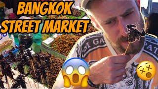Ep9.?????방콕 야시장에 가자! 랏차다 롯파이 야…