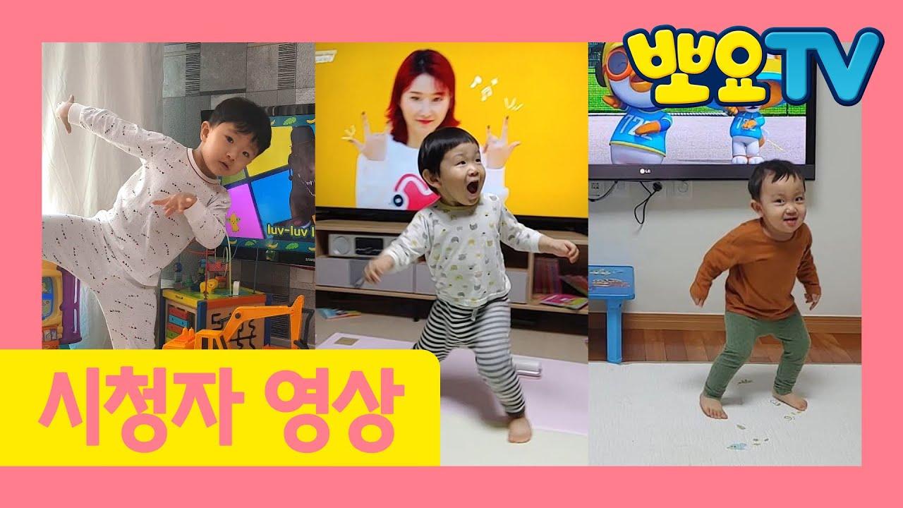 뽀요TV와 행복한 시간, 뽀행시 | 뽀요TV 시청자영상 | 163-164차 당첨자 | 뽀로로랑 타요랑 뽀요TV
