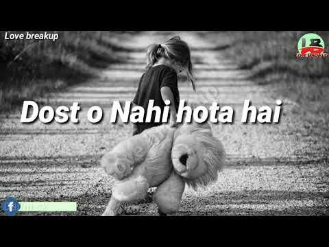 Friend V/s Best Friend Sad WhatsApp Status Video  Part2