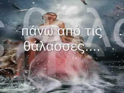 Ishtar Last Kiss Faithfully over the seas goodbye by xristina