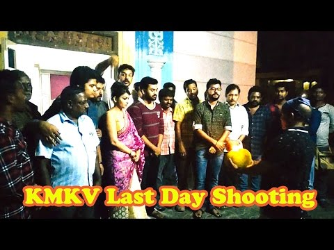 Last Day Shooting Of Kalyanam Mudhal Kadhal Varai | Shooting Location | KMKV Going To end |