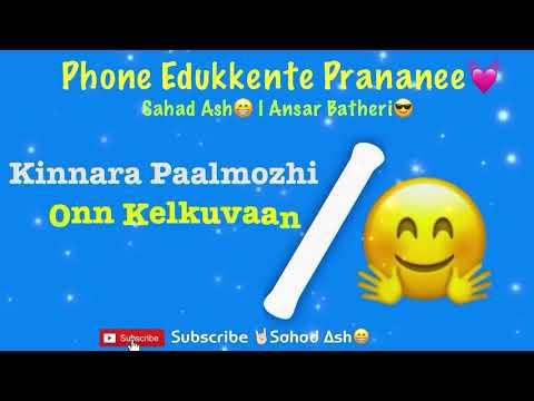 Phone Edukkente Pranane💓 | Sahad Ash & Ansar Batheri 😀