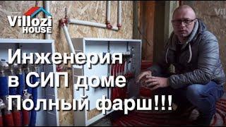 видео Монтаж систем канализации в Санкт-Петербурге