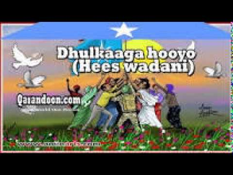 heeso somali ah mp3 free download