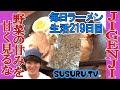 【下井草駅 ラーメン】JIGENJI 野菜の甘みごと旨味醤油ラーメンをすする【Tokyo Ram…