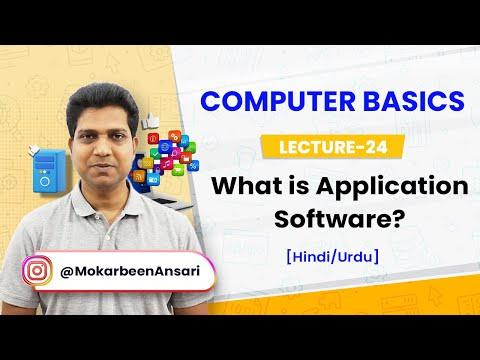 Application Software | Application Software in Hindi | What is application software ?  [Hindi/Urdu]