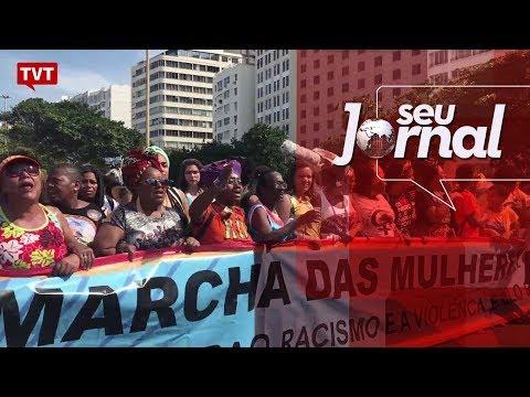 Видео O empreendedorismo da mulher negra na Cidade do Rio de Janeiro