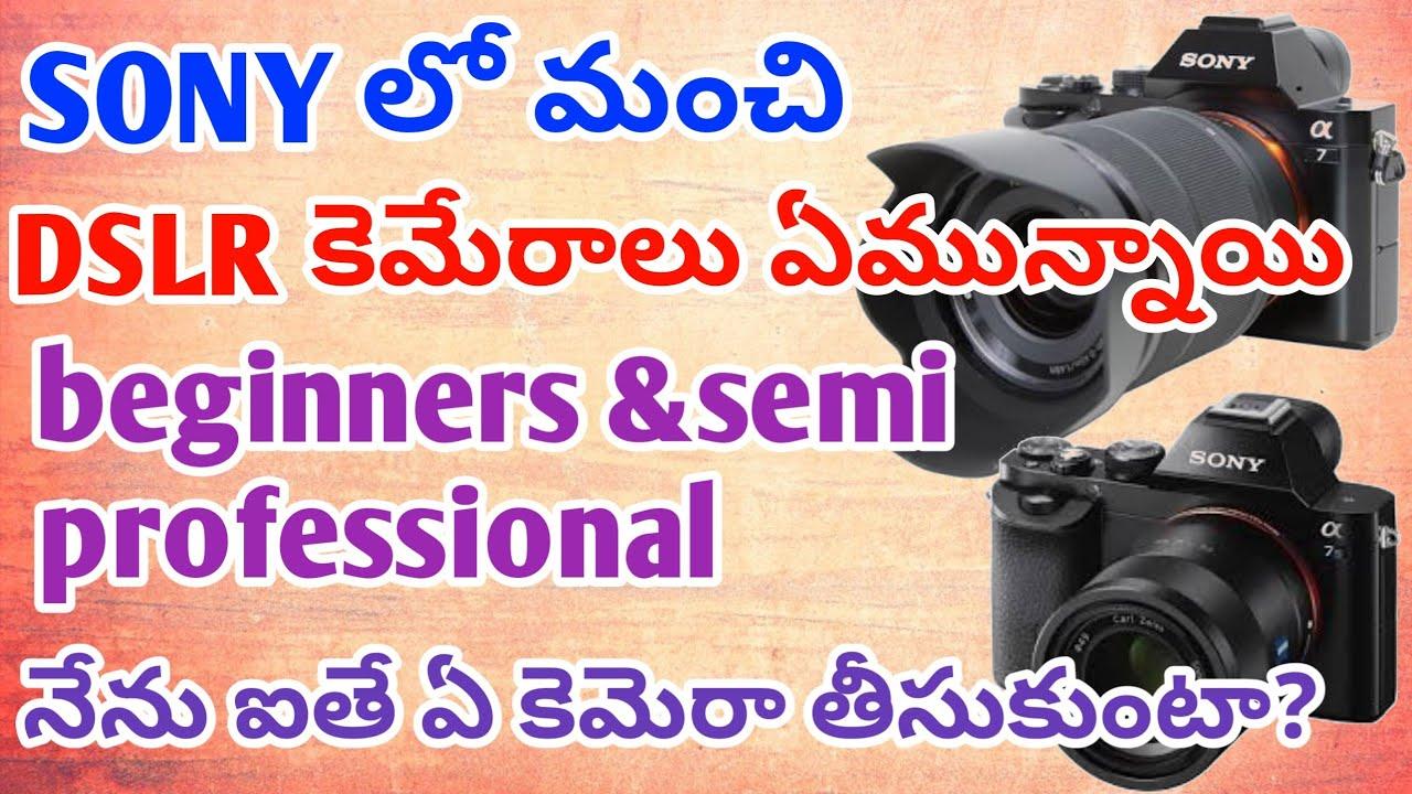 Best Sony Dslr Camera For Beginners In Telugu Best Sony Dslr For