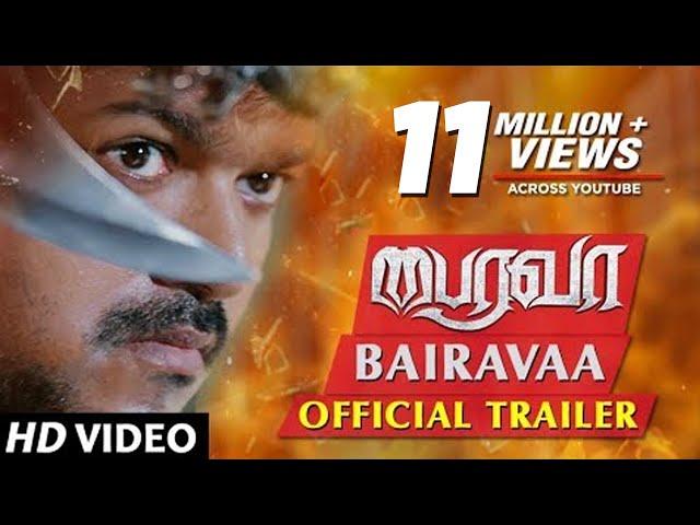 Bairavaa Official Trailer | 'Ilayathalapathy' Vijay, Keerthy Suresh | Santhosh Narayanan | Bharathan