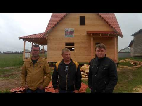Дом из бруса Древцентр