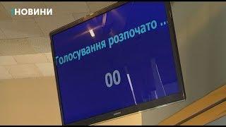 Рівненська міська рада вимагає скасувати постанову Кабміну про підвищення ціни на газ