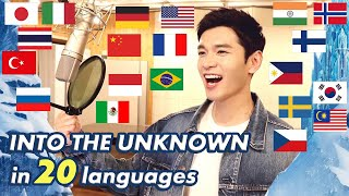 Into the Unknown (Frozen 2) 1 Guy Singing in 20 Different Languages - Cover by Travys Kim