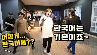 성공하기 위해 한국어를 배우는 베트남 인기 아이돌 그룹…