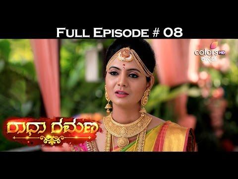 Radha Ramana - 25th January 2017 - ರಾಧಾ ರಮಣ - Full Episode