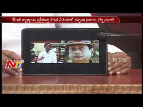 Karne Prabhakar Reacts on KCR Morphing Video Hulchul in Social Media || Telangana || NTV