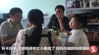 【新红与小新】双胞胎姐妹化身清洁工在干啥 忙完俩菜一汤来犒劳 真没白辛苦