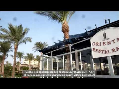 Отель Grand Oasis Resort 4+