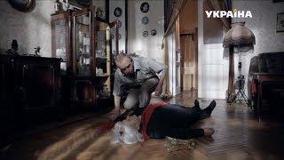 Сервис жизни и смерти | История одного преступления | 4 сезон