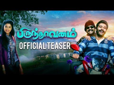 Brindhaavanam Teaser (2017)   Radhamohan  ...