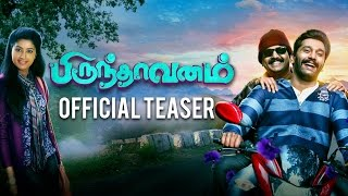 Brindhaavanam Teaser (2017) | Radhamohan