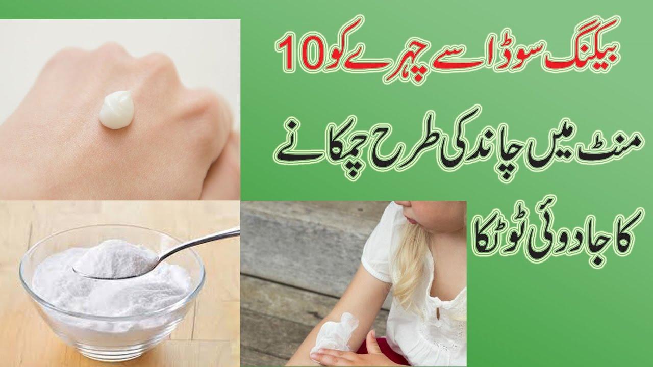 dr khurram sfaturi de pierdere în greutate în urdu