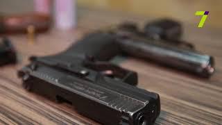 Знания: Безопасное обращение с оружием