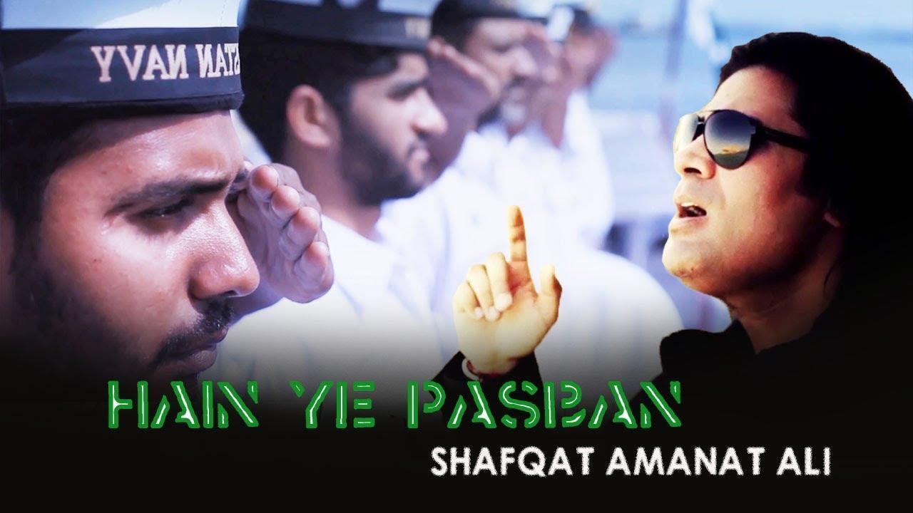 Hain Ye Pasban | Shafqat Amanat Ali | Pakistan Navy (ISPR Official Video)