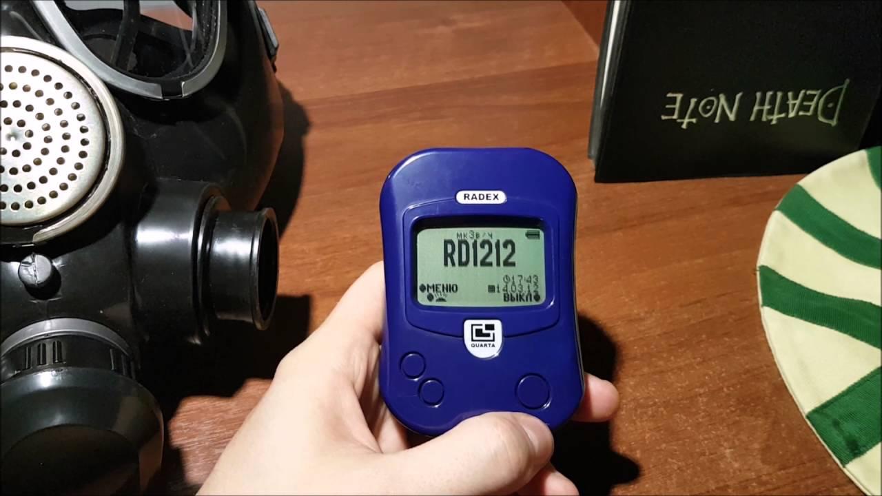 Вся правда о  Радиационных дозиметрах  RADEX RD1212