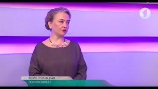 Юлия Громацкая - об анорексии и булимии / Утренний эфир