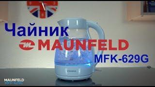 Электрический чайник MAUNFELD MFK-629G