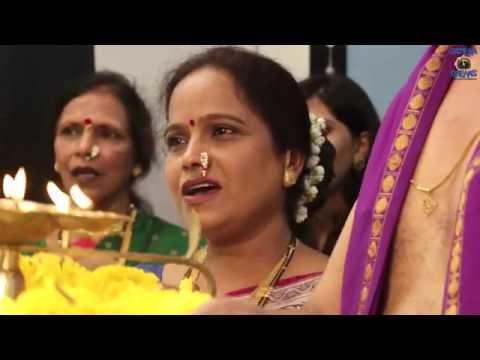 Preme Pancharati Ovalu Gajavadana  Aarti