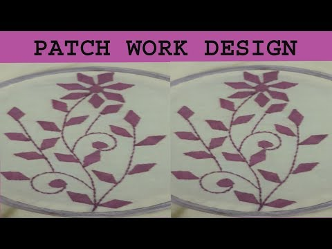 Hand Embroidery/Aplic Work Small Leaf Design Tutorial/Rilli Work/Applique Work/Patchwork/Handwork#75