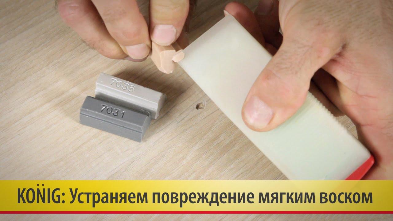Полированная мебель заделать дырки