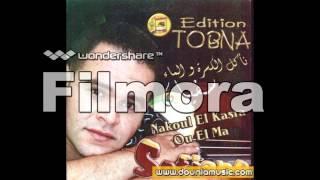 Cheb sofiane ain beida /3adabni Fra9ek Ya Jara