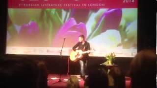 Диана Арбенина в Лондоне - Травы(Лондон, фестиваль SLOVO 8 марта 2014 года. Источник видео - alterego1979., 2014-03-11T12:46:32.000Z)