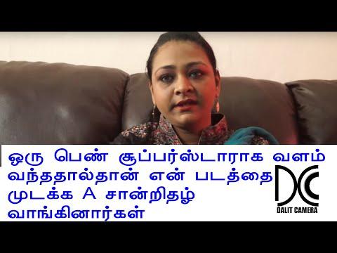 Free malayalam adult movies of shakeela
