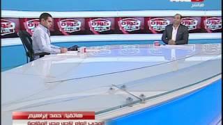 كورة كل يوم | حمد إبراهيم المدرب العام لـ مصر المقاصة يهاجم حسام حسن على الهواء!!