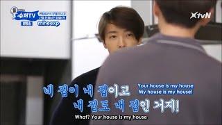 [ENGSUB] SUPERTV EP10 - Eunhyuk & Donghae version of We Got Married