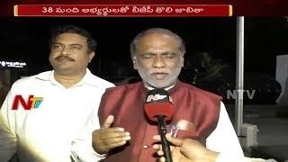 BJP Chief K Laxman Face to Face Over First List of Telangana MLA Candidates | NTV