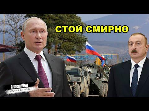 Азербайджан попался в капкан России: Какие часы Путин и Алиев «сверяли» в Кремле?